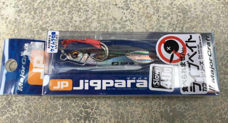 ジグパラスローのパッケージの写真