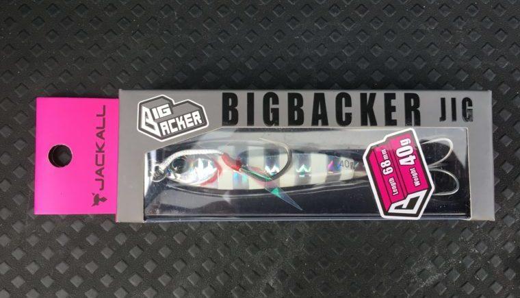 ビックバッカージグのパッケージの写真