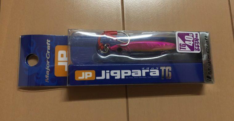 メジャークラフト|ジグパラTG|ピンクの写真