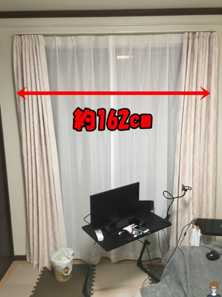 東京インテリアで買ったリクライニングソファの搬入口 窓ガラスの写真