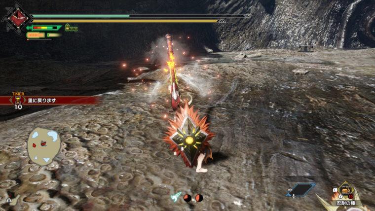 ガンランスの竜杭砲の画像